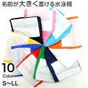 スイムキャップ ネーム入り S〜LL (水泳帽 子供 キッズ スクール プールキャップ)