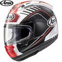【送料無料】 アライヘルメット Arai RX-7X REA レア フルフェイスヘルメット バイクヘルメット