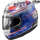 【送料無料】 アライヘルメット Arai RX-7X PEDROSA ペドロサ フルフェイスヘルメット