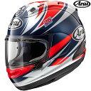 【送料無料】 アライヘルメット Arai RX-7X VINALES ビニャーレス フルフェイスヘルメット