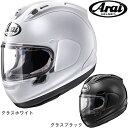 【送料無料】 アライヘルメット Arai RX-7X XO フルフェイスヘルメット バイクヘルメット