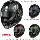 【送料無料】 WINS ウインズ FF-COMFORT GT-Z FF-コンフォート フルフェイスヘルメット