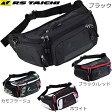 RS TAICHI/アールエスタイチ/RSB267/ウエストバッグ(L)/WAIST BAG(L)/ツーリングバッグ<メンズ/5L/BLACK、RED、WHITE/ボディバッグ/BAG/かばん/カバン/オートバイ/バイク/ライダー/bike/