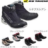 RS TAICHI/アールエスタイチ/RSS008/ボア ラップ エアー ライディングシューズ/BOA WRAP AIR RIDING SHOES/ライディングシューズ<メンズ/23.0cm、23.5cm、24.0cm、24.5cm、25.0cm、25.5cm、26.0cm、26.5cm、27.0cm、27.5cm、28.0cm、28.5cm、29.0cm、29.5cm/BLACK/RED