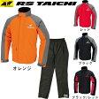 【送料無料】RS TAICHI アールエスタイチ RSR045 ドライマスター レインスーツ DRYMASTER RAIN