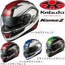 フルフェイスヘルメット OGKカブト KAMUI2 CLEGANT カムイ2 クレガント KAMUI-II フルフェイス OGKカブト バイクヘルメット バイク用ヘルメット BLACK 黒 クロ くろ WHITE 白 シロ し