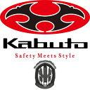 OGKカブト KAZAMI カザミ インナーパッド ヘルメットオプション(内装・インナー)