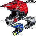 オフロードヘルメット HJC CS-MX II グラフド GRAFFED HJH097 CS-MX2 オフロード HJC バイクヘルメット バイク用ヘルメット オフロードタイプ BLACK 黒 クロ くろ RED 赤 アカ あか B