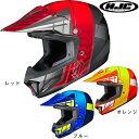 オフロードヘルメット HJC CL-XY II クロスアップ CROSS UP HJH099 CL-XY2 オフロード HJC バイクヘルメット バイク用ヘルメット オフロードタイプ RED 赤 アカ あか BLUE 青 アオ あ