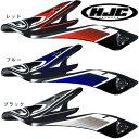 HJC/エイチジェイシー/HJP098 CL-MX スラスト バイザー ヘルメットオプション(シールド・バイザー)