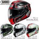 フルフェイスヘルメット SHOEI ショウエイ GT-Air EXPANSE ジーティーエアー エクスパンス フルフェイス SHOEI バイクヘルメット バイク用ヘルメット 黒 ブラック クロ くろ 白 ホワ
