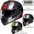 【送料無料】 SHOEI ショウエイ NEOTEC IMMINENT ネオテック イミネント システムヘルメット