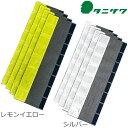 谷沢製作所 タニザワ フルハーネス用反射帯 4枚1組 ST#582-Y ST#582-W 長時間作業 痛み緩和