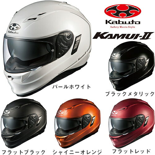 OGKカブト/KAMUI-II