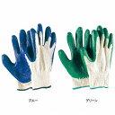 ラバー軍手(ゴム張り) おたふく手袋 ゴム引手袋 5双入×40セット [総数200双] 340 作業手袋
