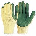 ラバー軍手(ゴム張り) おたふく手袋 強力ゴム張り手袋 3双入×50セット [総数150双] 315 作業手袋