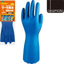オカモト ビニール手袋サーモ発泡 10双 OG-005 作業用防寒手袋 作業手袋