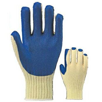 ラバー軍手(ゴム張り) アトム ATOM ゴム張り手袋 [5双入り] 1110 作業手袋