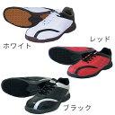 安全靴 日進ゴム HyperV ハイパーV T250 紐靴 スニーカータイプ