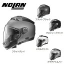 NOLAN/ノーラン/N44 ソリッドモデル/システムヘルメット