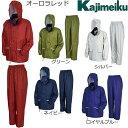 カジメイク Kajimeiku 7540 Winter Ch...