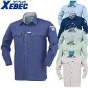 ショッピング安 作業服 ジーベック XEBEC 1553 長袖シャツ 通年 秋冬用 メンズ レディース 男女兼用 作業着 定番