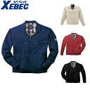 作業服 ジーベック XEBEC 1610 バラクーダブルゾン 通年 秋冬用 メンズ レディース 男女兼用 作業着 上着 ジャケット 定番