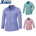 ジーベック XEBEC 4102 レディースジャケット 紫 通年 秋冬用 女性用 婦人用 作業服 作業着 上着 ジャケット 定番