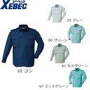 作業服 長袖シャツ ジーベック XEBEC プリーツロンミニ長袖シャツ 1284 作業着 通年 秋冬