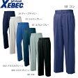 【期間限定送料無料】作業服 作業着 ジーベック 1572 クレスタ21ツータックスラックス 【作業ズボン】メンズ 男性用 XEBEC