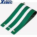 ジーベック 18540 交通腕章ビニール【警備・保安用品 腕章】 緑