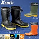 ジーベック 安全長靴 85763 XEBEC ショートブーツ 先芯あり ゴム長 レインブーツ