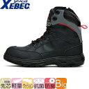 作業靴 ハイカット/ジーベック/85205 セフティシューズ/XEBEC<メンズサイズ/大きいサイズ/幅広/4E/先芯あり/軽量/クッション性/抗菌/防臭/Bi...