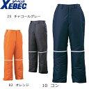 ジーベック XEBEC 580 防水パンツ 防寒服 防寒着 【防寒パンツ】メンズ 男性用 (3L) 作業服