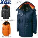 【送料無料】 ジーベック XEBEC 581 防水コート 防寒服 防寒着 【防寒コート】メンズ 男性用 (4L,5L)