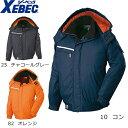 防寒ジャンパー ジーベック XEBEC 防水ブルゾン(3L) 582 作業着 防寒 作業服
