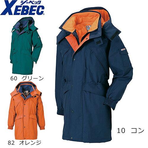 【送料無料】 ジーベック XEBEC 531 防水3コート 防寒服 防寒着 【防寒コート】メンズ 男性用 作業服