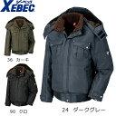 ジーベック XEBEC 332 機能綿防寒ブルゾン 防寒服 防寒着 【防寒ジャンパー】メンズ 男性用 作業服