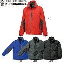作業服 防寒ジャンパー クロダルマ 54202 ハーフコート(S,M,L,LL)防寒作業服 メンズ 男性用
