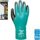 【2021年初お買い物マラソンポイントUP対象商品】全面コーティング手袋 ユニワールド ワンダーグリップ オイルガード WONDER GRIP Oil Guard 1双