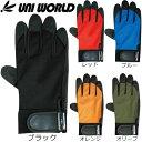 合成皮革手袋 ユニワールド 合成皮革手袋 1双 2510BK,2510RD,2510BL,2510OR,2510OD 作業手袋
