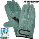 牛床革手袋(オイル加工) ユニワールド オイル牛床革 マジック付き 1双 131 総革製 作業手袋
