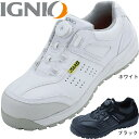 安全靴 IGNIO イグニオ プロスニーカー 静電 IGS1047 ダイヤル式 JSAA規格 プロテクティブスニーカー