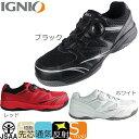セーフティースニーカー IGNIO イグニオ プロスニーカー IGS1015TGF 先芯あり 作業靴 ダイヤル式
