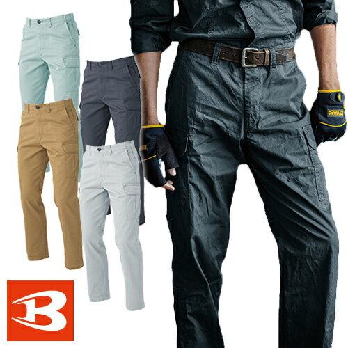 バートル 作業服 パンツ 8032 カーゴパンツ BURTLE 作業着 スラックス ポケット付き ボトムス 通年