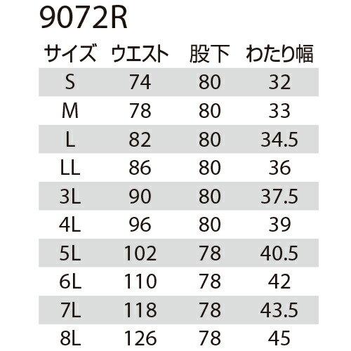 作業服 カーゴパンツ バートル BURTLE ...の紹介画像2