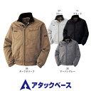 作業着 作業服 アタックベース ATACK BASE 綿防寒ブルゾン 031-1 防寒ジャンパー