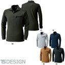 TS Design 藤和 5105 ワークニットロングポロシャツ