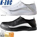 安全靴 セーフティースニーカー ケイゾック K-ZOC セー...