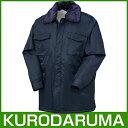 クロダルマ 3851 カストロコート 作業着 防寒ウエア KURODARUMA